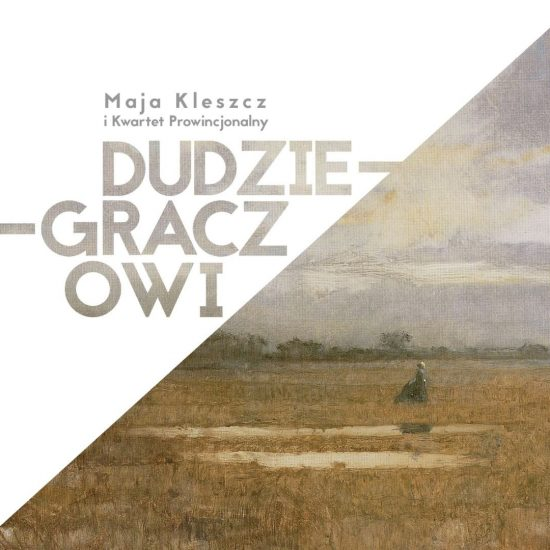 Dudzie-Graczowi (2017)